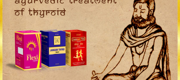 Ayurvedic Medicine for Thyroid - Jangam Ayurveda