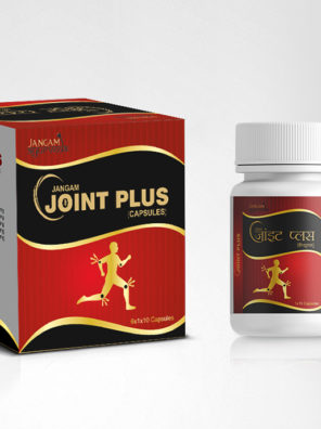 Natural Joint Pain Medication